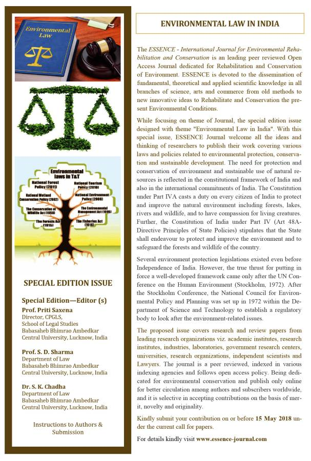 Call For Papers Special Edition Issues Essence